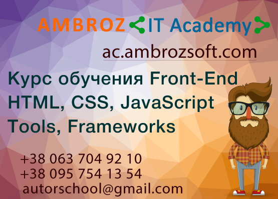 POST_ADS_Ambroz_IT_Academy.png