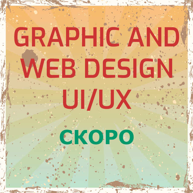 Graphic and Web Design, UI/UX